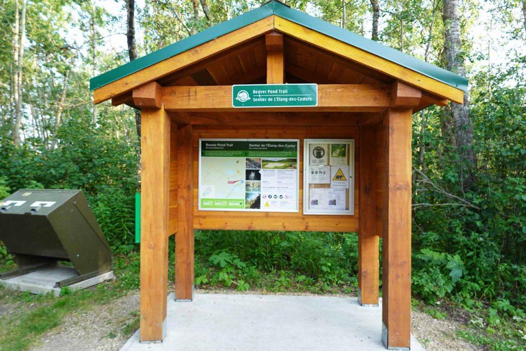Beaver Pond Trail Sign